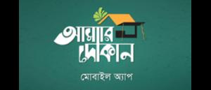 Amar Dokan Logo