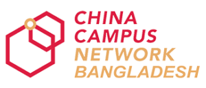 China Campus